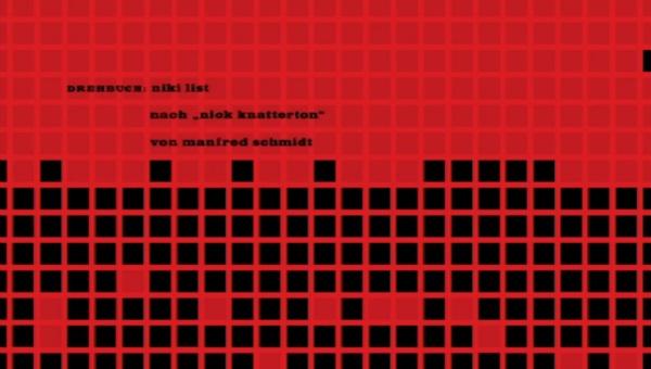 Nick Knatterton - Der Film - 12